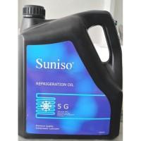 Масло SUNISO 5G, 4 литра