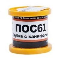 ПОС 61 1 мм 200 г катушка с канифолью